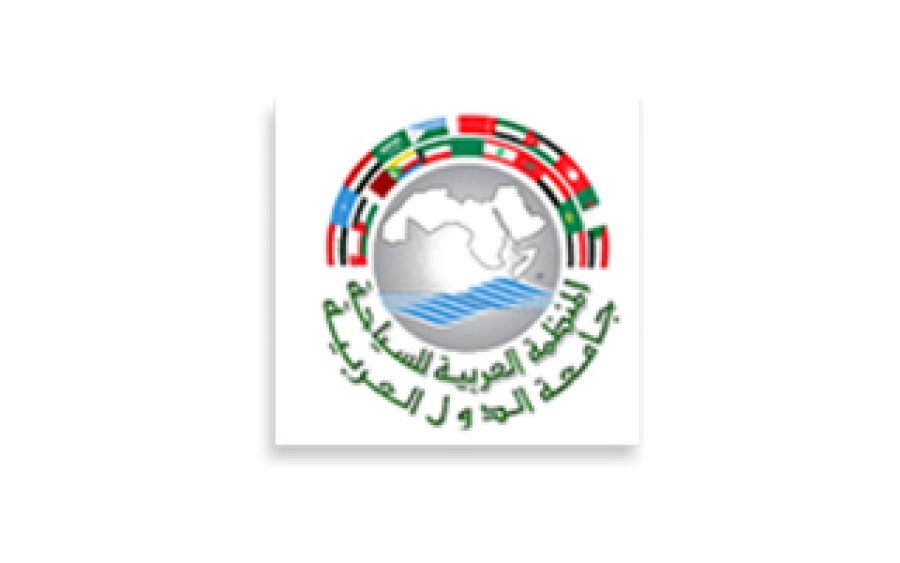Arabian Tourism Organization