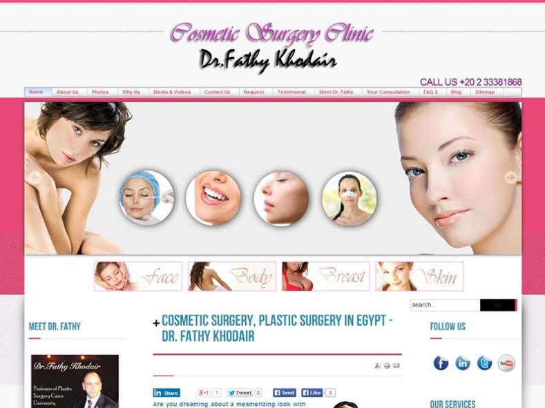 Dr. Fathy Khodair Eosmatic Surgany Clinic