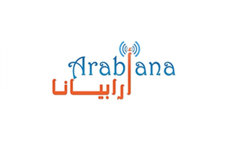 Arbiana