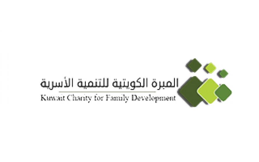 Kuwait Charity for Family Development