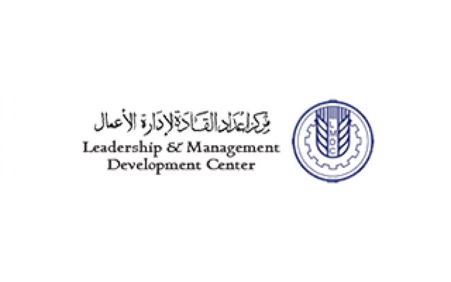 مركز إعداد القادة لإدارة الأعمال