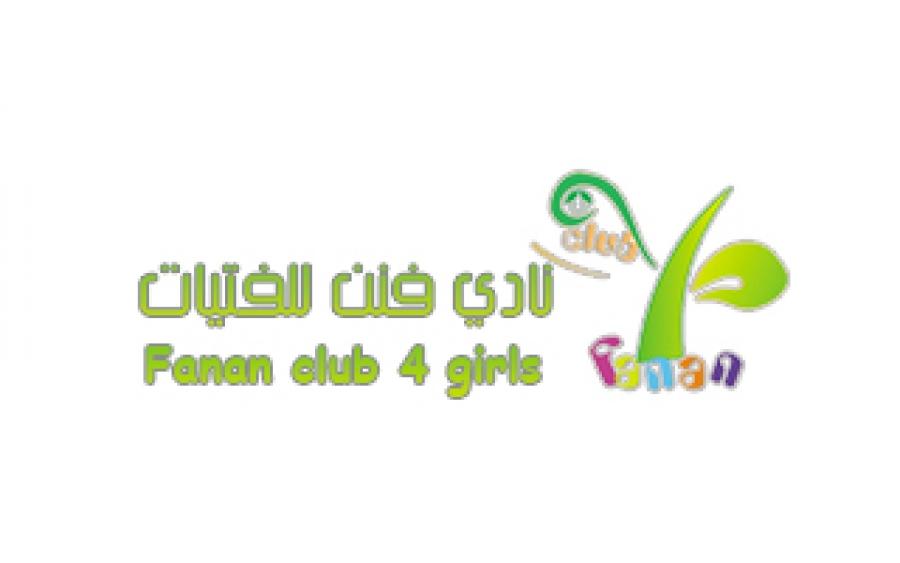Fanan Club