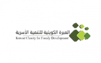 Kuwait Charity for Family Development
